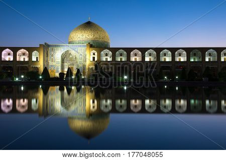 Naqsh-e Jahan Square known as Imam Square one of UNESCO's World Heritage Sites locate in Isfahan or Esfahan in Iran