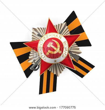 Vector illustration isolated white background, banner. Medal victory great Patriotic war. Russian Victory day on 9 may. Congratulations war veterans, army memory. Striped ribbon of St. George.
