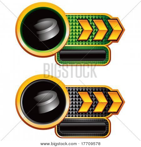 hockey puck gold arrow nameplate banners