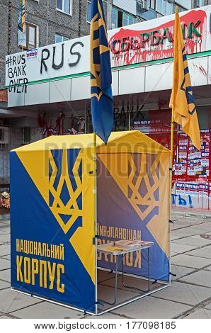 Dnipro Ukraine - March 17 2017 Protest against bank of country aggressor of Russia. Inscription on poster Attention this is bank of aggressor country it will be closed. Take away their money urgently