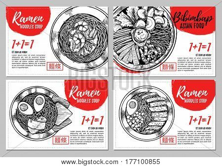 Hand Drawn Vector Illustration. Brochures With Illustrations Of Asian Food. Ramen And Bibimbap. Perf