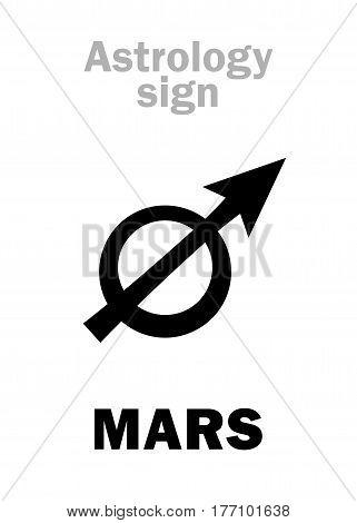 Astrology Alphabet: MARS (Pyroeis), the planetary star (planet). Hieroglyphics character sign (ancient greek symbol).