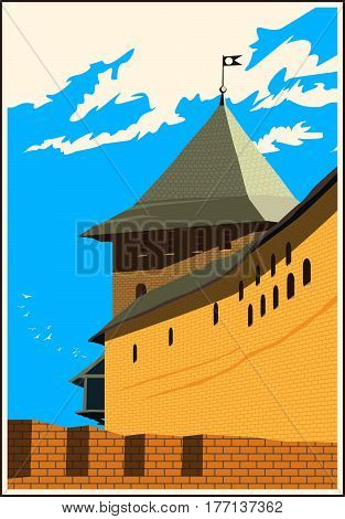 Stylized vector composition on the theme of old castles and fortresses. Impregnable fortress tower