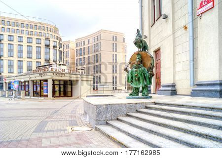 MINSK BELORUSSIA - March 11.2017: Sculpture of the clown before the entrance to the city circus