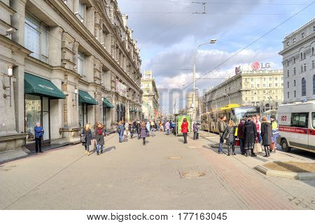 MINSK BELORUSSIA - March 11.2017: Independence Avenue is the main thoroughfare of the city crossing it from the center to the northeast