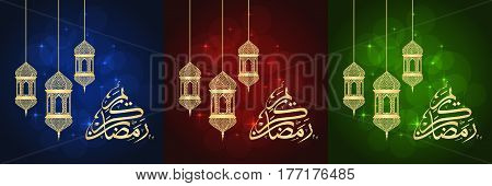 Set of three Ramadan greeting cards on blue, red and green backgrounds. Ramadan Kareem means Ramadan is generous.