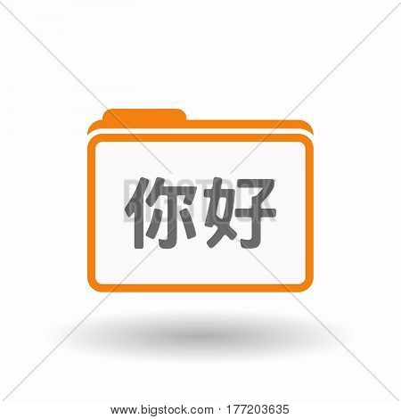 Isolated Folder With  The Text Hello In The Chinese Language