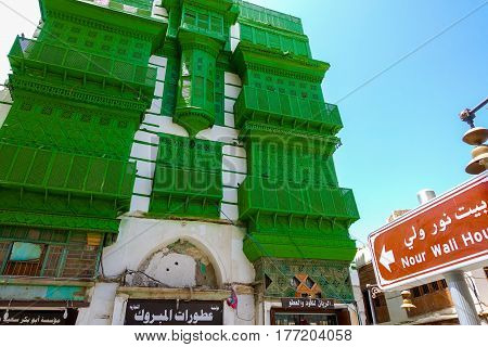 Jeddah Saudi Arabia-May 26 2016: Old buildings at the historic area of Jeddah. This area is famously known as Al-Balad (UNESCO's World Heritage)