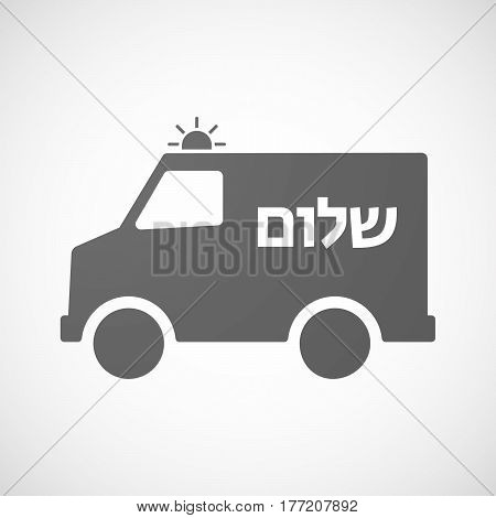 Isolated Ambulance With  The Text Hello In The Hebrew Language