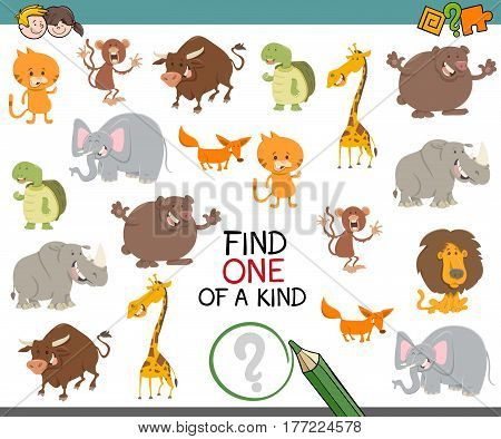 Find One Of A Kind Game