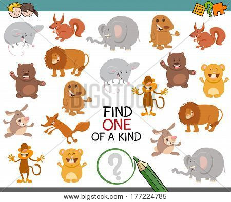 One Of A Kind Activity For Kids