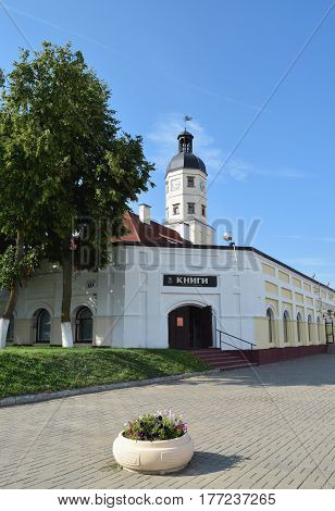 Nesvizh Belarus - August 1 2016: Nesvizh town hall is a monument of architecture of Belarus XVI-XVIII centuries. Located in the Central part of the town of Nesvizh and includes the town hall and shopping arcades on its sides.