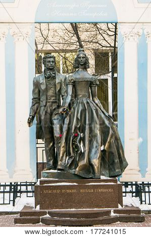 Moscow, Russia - February 2, 2017: Monument to the Russian poet Alexander Sergeevich Pushkin and his wife Natalia Sergeevna Goncharova on Arbat Street in Moscow