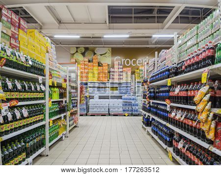 BANGKOK, THAILAND - FEBRUARY 10,2017 : inside Big C Extra hypermarket. It offers a wider range of premium fresh and dry food items, imported products, and wine than a Big C Supercenter.