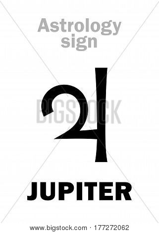 Astrology Alphabet: JUPITER (Iuppiter), classic major social planet. Hieroglyphics character sign (single symbol).