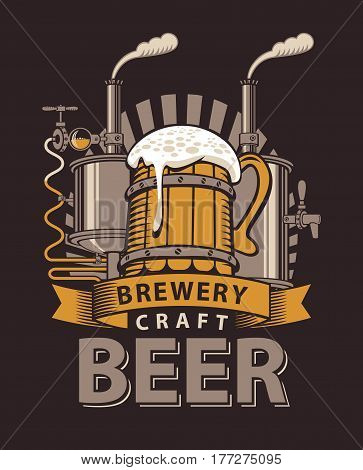 Vector logo for a pub or a brewery with wooden mug of beer and brewing machine