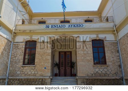Rethymno, Greece - August  4, 2016:  Lyceum In Rethymno.