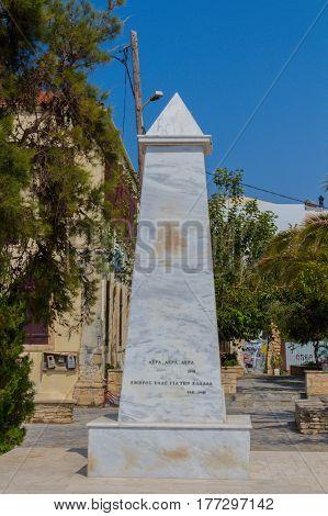 Rethymno, Greece - August  4, 2016:  World War Ii Memorial.