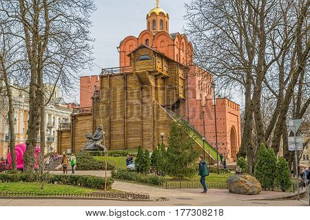 KIEV, UKRAINE - MARCH 24, 2014: Monument to king Yaroslav Mydriy, the Wise, founder of the city, is well known meeting point. Statue is part of Golden gate complex.