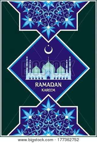 Ramadan Greeting Card Template.eps
