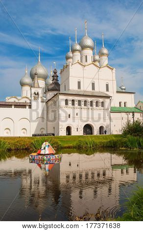 State Museum-Reserve Rostov Kremlin Is located on territory of architectural ensemble of former Rostov Archbishop's House (Rostov Kremlin). Russia, Rostov . August 26, 2015