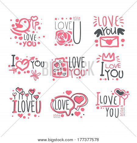 Romantic I Love You Message For St Valentines Day Postcard, Colorful Graphic Design Template Logo Series, Hand Drawn Vector Stencils. Artistic Promo Posters With Funky Font And Fun Design Elements.