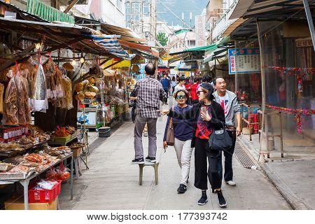 Street Scene In Tai O, Lantau Island, Hong Kong