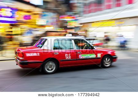 Typical Taxi In Hong Kong At Night