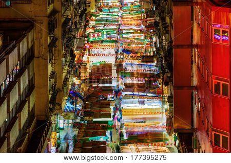 Temple Street In Kowloon, Hong Kong, At Night