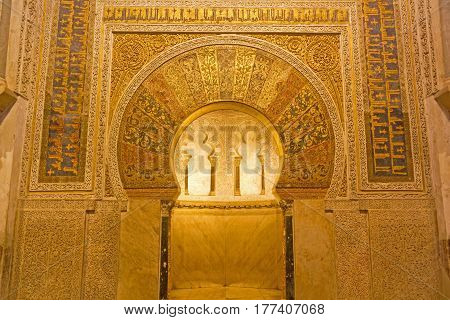 Moorish Gate Of The Great Mosque In Cordoba, Andalusia Region, Spain.