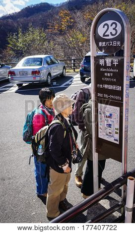 People Waiting At Bus Station In Nikko, Japan