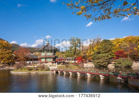 Gyeongbokgung Palace In Autumn, Seoul, South Korea.