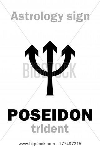 Astrology Alphabet: NEPTUNE (Poseidon's trident). Hieroglyphics character sign (single symbol).