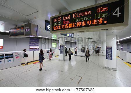Marunouchi Line, Tokyo
