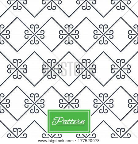 Ornate lines texture. Stripped geometric seamless pattern. Modern repeating stylish texture. Abstract minimal pattern background. Vector