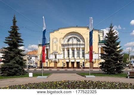 Russian State Academic Drama Theatre Named After F.volkov. Yaroslavl, Russia