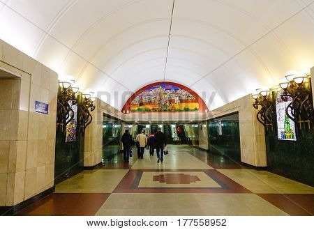 Old Metro Station In Moscow, Russia