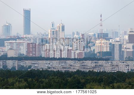 Yekaterinburg City, Ekaterinburg Town, Ural Capital, Russian City, Russian Culture