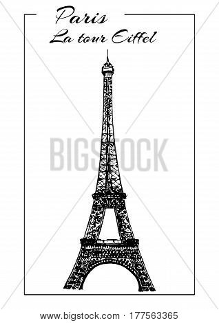 Eiffel tower vector illustration. Paris symbol. French sightseeing. Touristic place. Hand drawn sketch illustration. Can be used at advertising, postcards, prints, textile