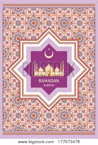 Ramadan Kareem Greeting.eps