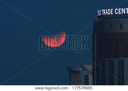 Moon Above The City Yekaterinburg City, Ekaterinburg Town, Ural Capital, Russian City, Russian Cultu