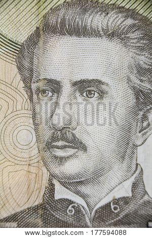 Ignacio Carrera Pinto On The Chilean Currency