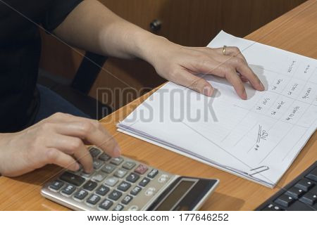 Recheck Document Or Data Before Approve Document By Calculator, Business Concept