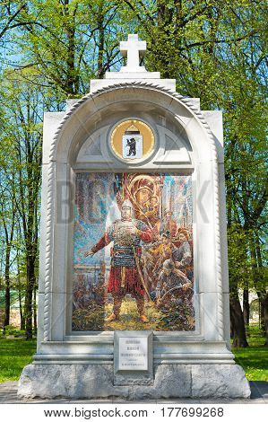 Monument To Oath Of Dmitry Pozharsky In Yaroslavl, Russia