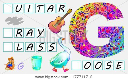 Educational page for children with letter G for study English. Need to write the letters in empty squares. Vector image.