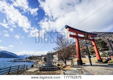 shrine at Chuzenji lake taken in Nikko on 30 November 2016