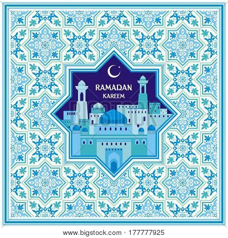 Ramadan Greeting Card Cyan.eps
