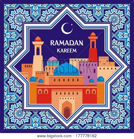 Ramadan Kareem Greeting Card.eps