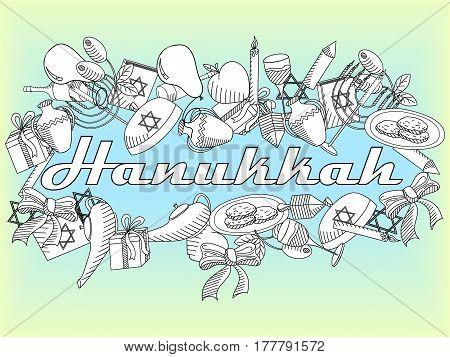 Hanukkah coloring book line art design vector illustration. Separate objects. Hand drawn doodle design elements.