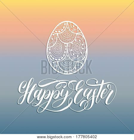 Happy Easter hand lettering greeting card with egg. Religious holiday vector illustration on blue background for poster, flyer etc.
